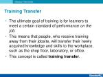 training transfer