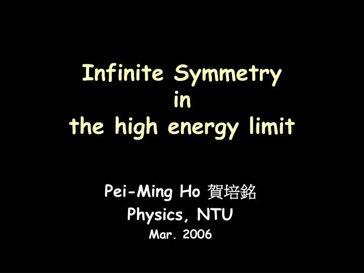 Infinite symmetry in the high energy limit