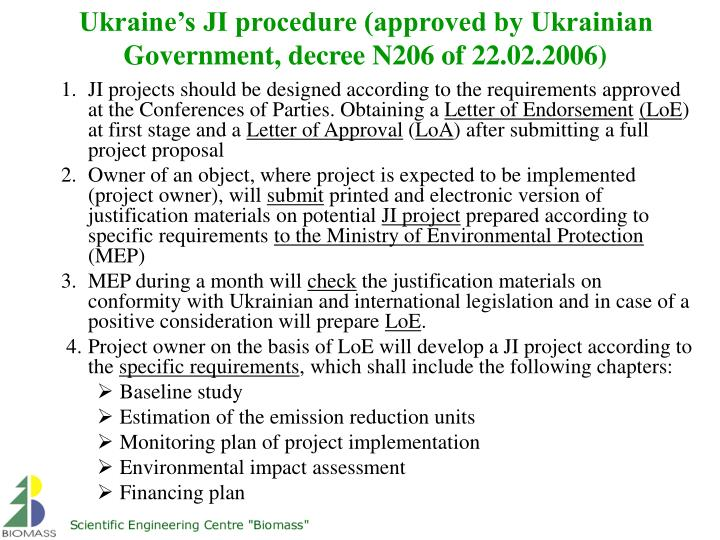 Ukraine's JI procedure (approved by Ukrainian Government, decree N206 of 22.02.2006)