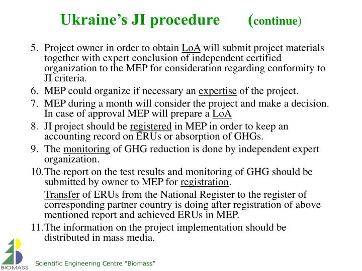 Ukraine's JI procedure       (