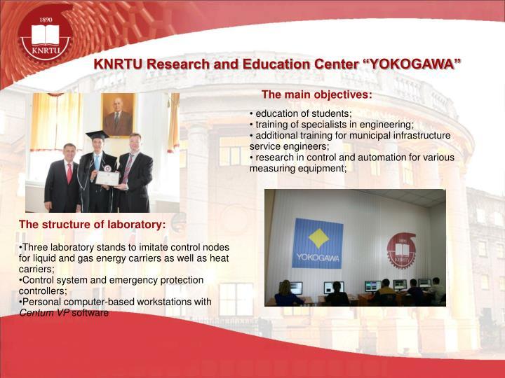 """KNRTU Research and Education Center """"YOKOGAWA"""""""