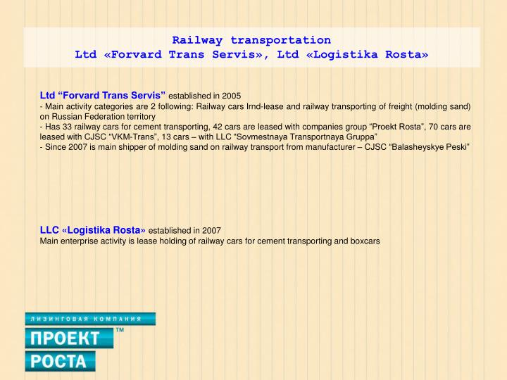 Railway transportation