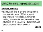 usac financial report 2013 201420