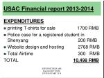 usac financial report 2013 201421