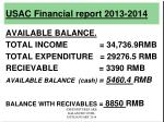 usac financial report 2013 201425