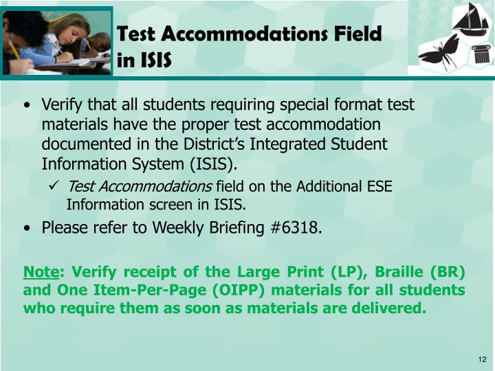 Test Accommodations Field