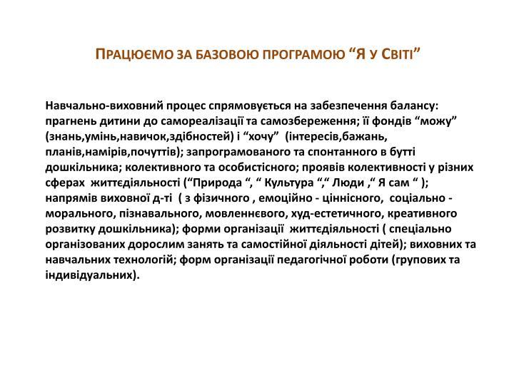 -     :      ;    (,,,)    (,, ,,);      ;   ;        ( ,   ,  ,    );   -  (   ,  - ,   - , , , -,   );     (        );    ;     (  ).