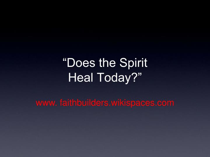 """Does the Spirit"