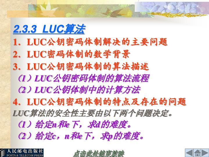 2.3.3  LUC