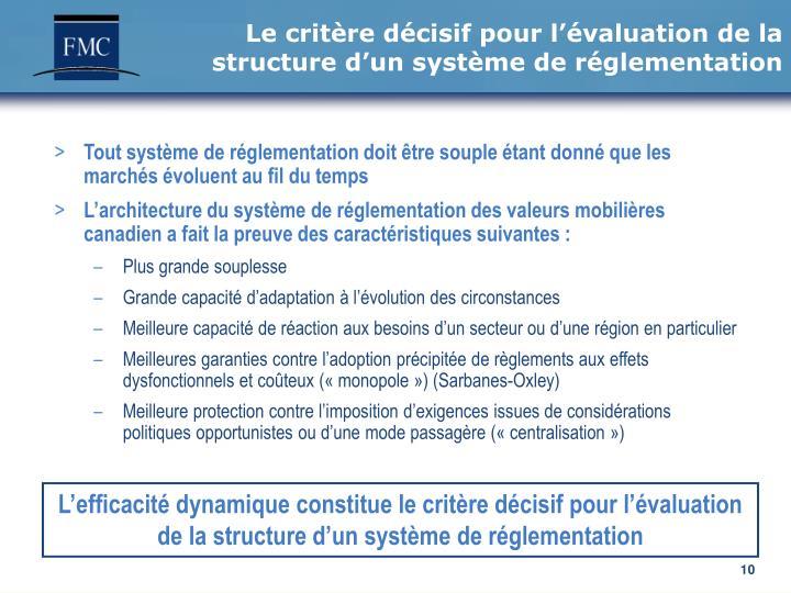 Le critère décisif pour l'évaluation de la structure d'un système de réglementation