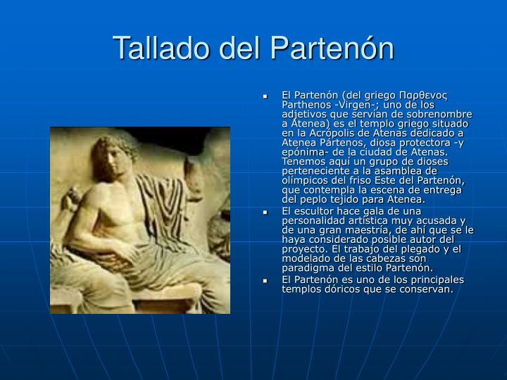 Tallado del Partenón
