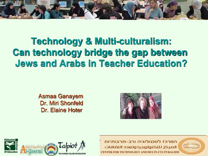 Technology & Multi-culturalism: