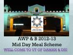 awp b 2012 13 mid day meal scheme