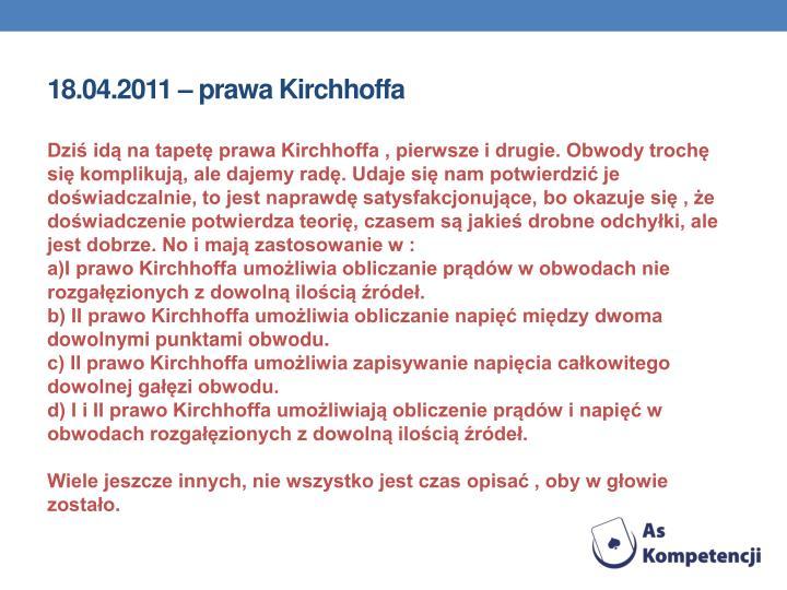 18.04.2011 – prawa Kirchhoffa