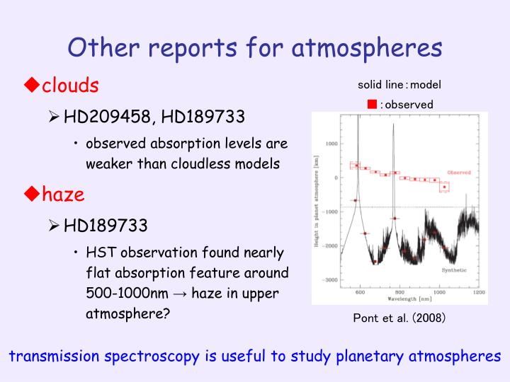 Other reports for atmospheres