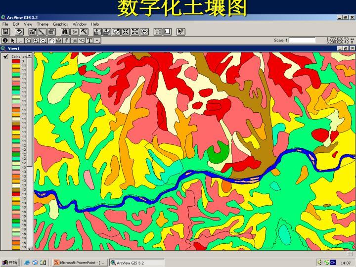 数字化土壤图