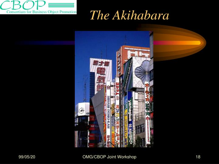 The Akihabara