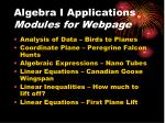 algebra i applications modules for webpage