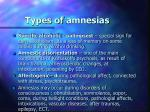 types of amnesia s2