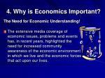 4 why is economics important