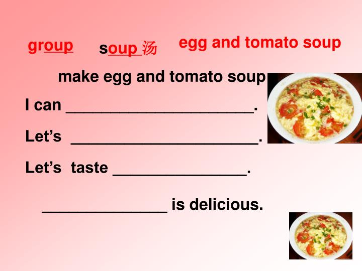 egg and tomato soup
