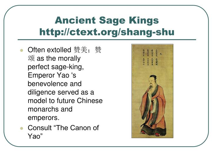 Ancient sage kings http ctext org shang shu