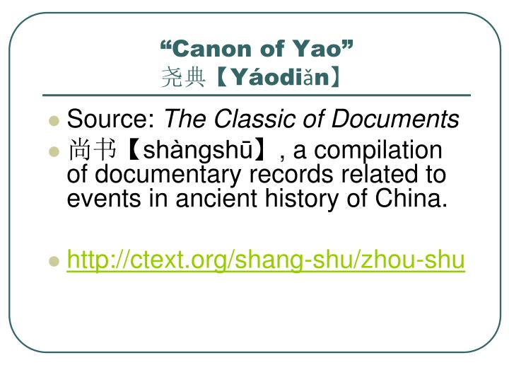 """Canon of Yao"""