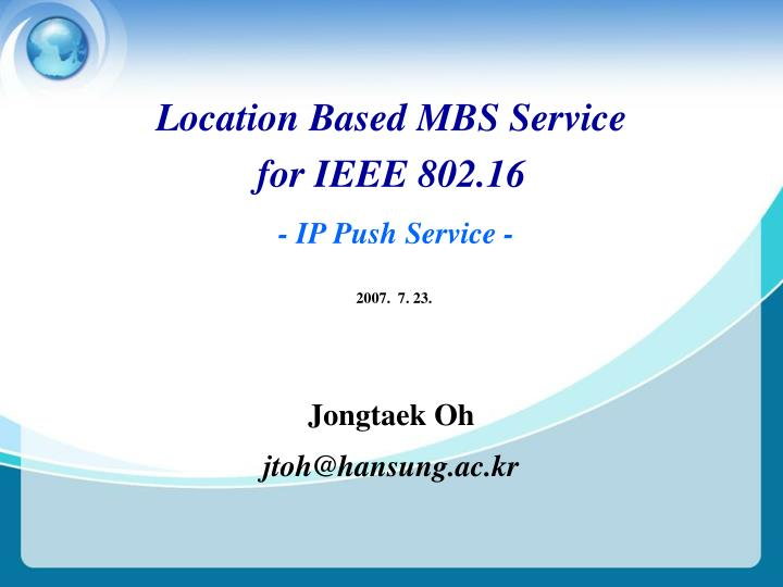 Location based mbs service for ieee 802 16 ip push service