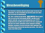 virusbeveiliging