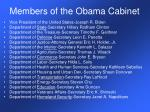 members of the obama cabinet
