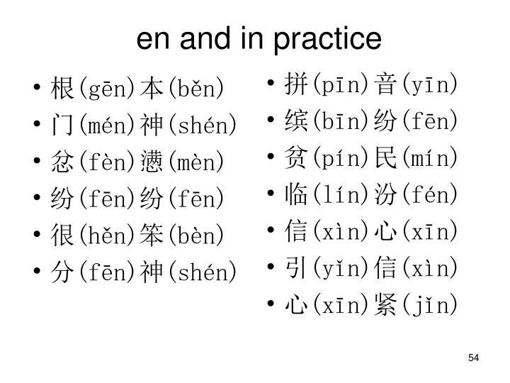 en and in practice