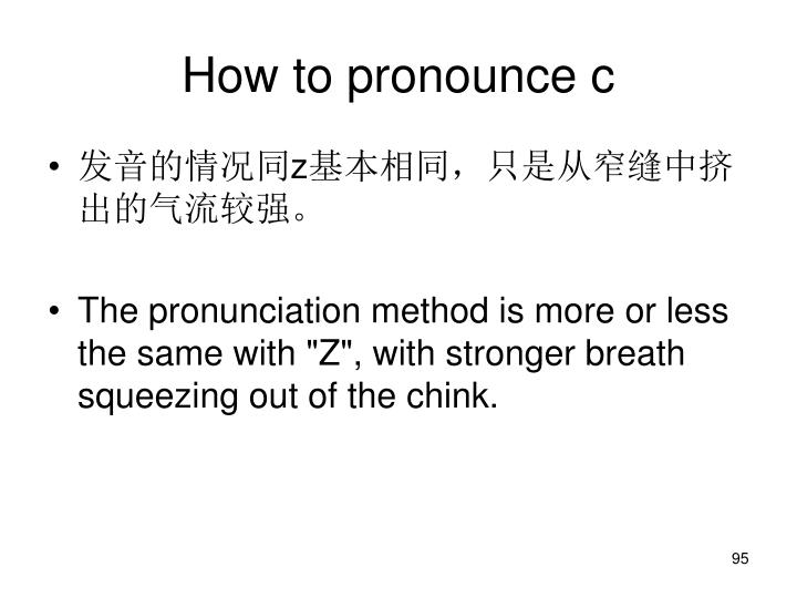 How to pronounce c