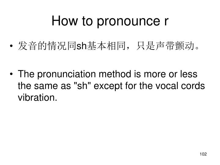 How to pronounce r