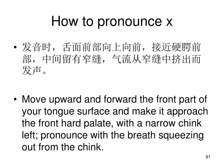 How to pronounce x