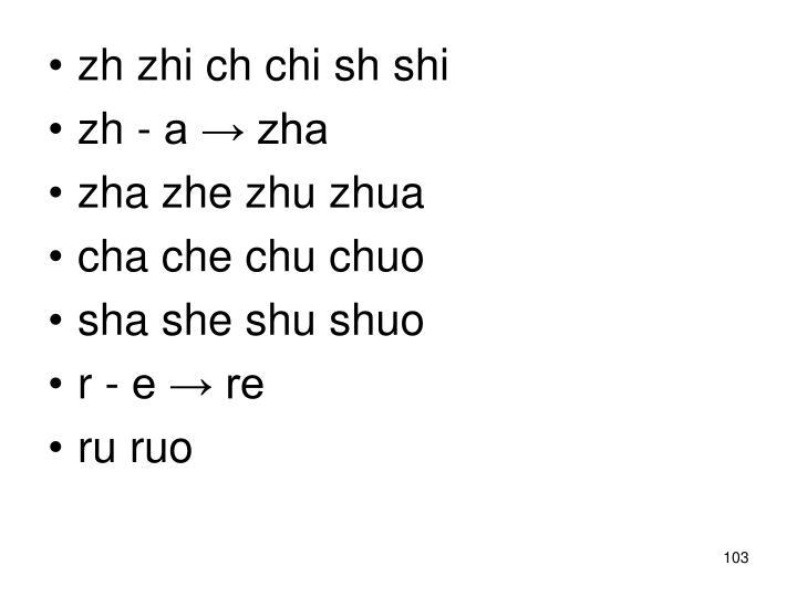 zh zhi ch chi sh shi