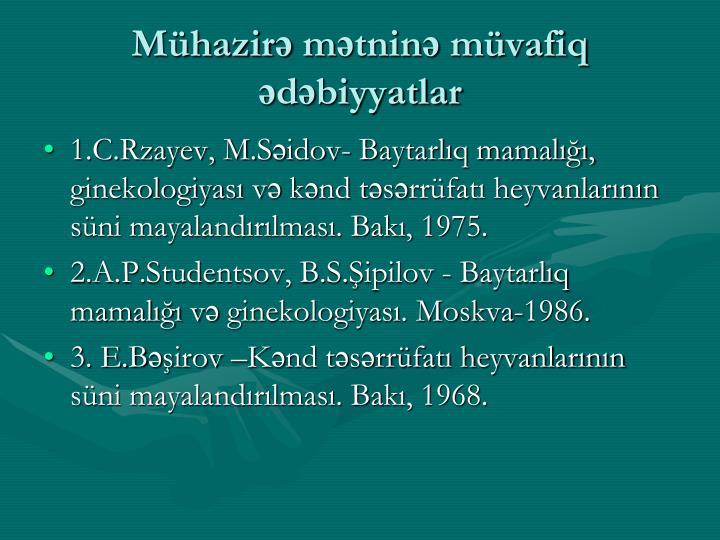 Mühazirə mətninə müvafiq ədəbiyyatlar