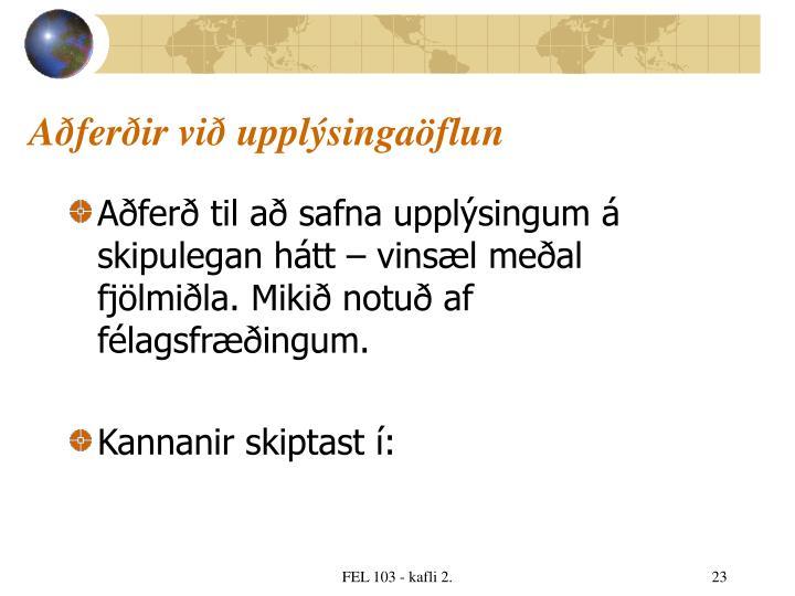 Aðferðir við upplýsingaöflun