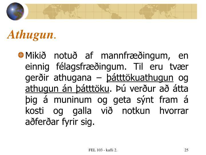 Athugun