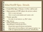 ethernet ip spec details