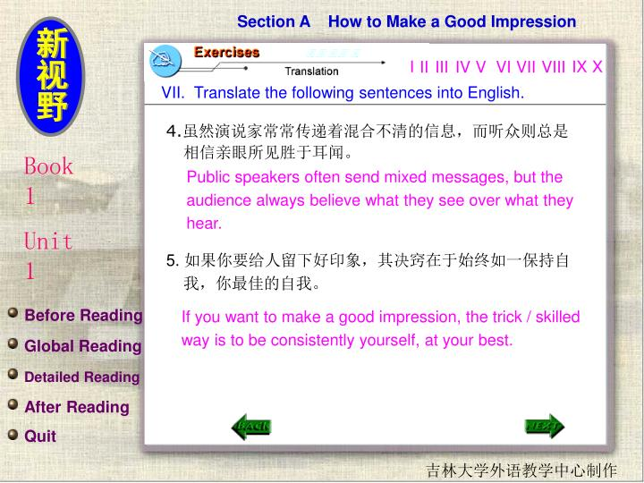 Section A    How to Make a Good Impression