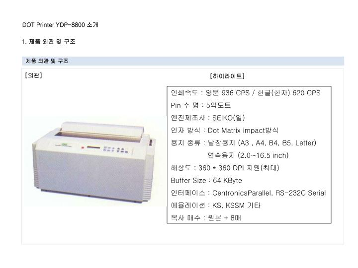 DOT Printer YDP-8800
