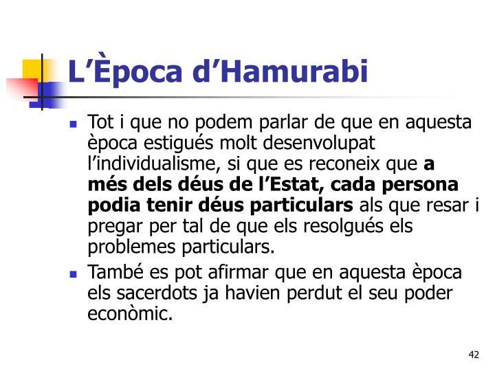 L'Època d'Hamurabi