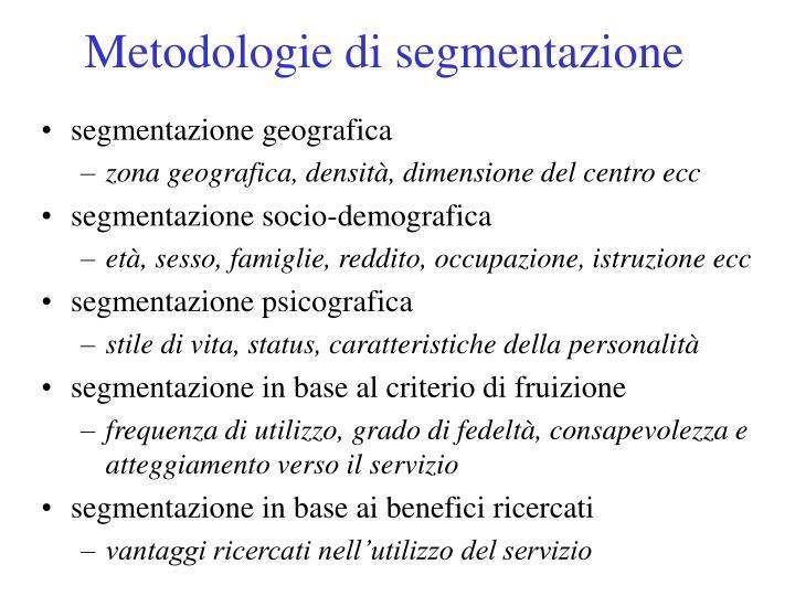 Metodologie di segmentazione