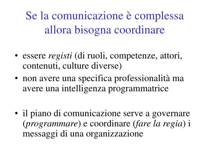 Se la comunicazione è complessa allora bisogna coordinare