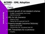acord xml adoption www acord org