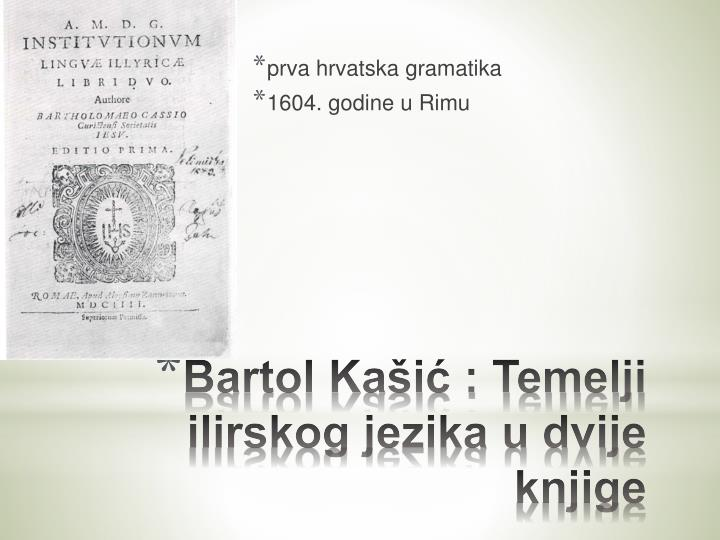 prva hrvatska gramatika