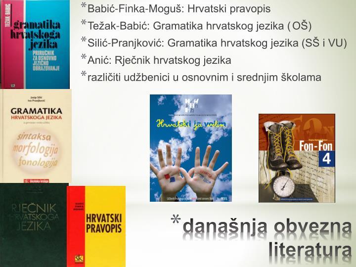 Babić-Finka-Moguš: Hrvatski pravopis