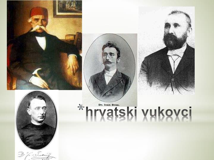 hrvatski vukovci