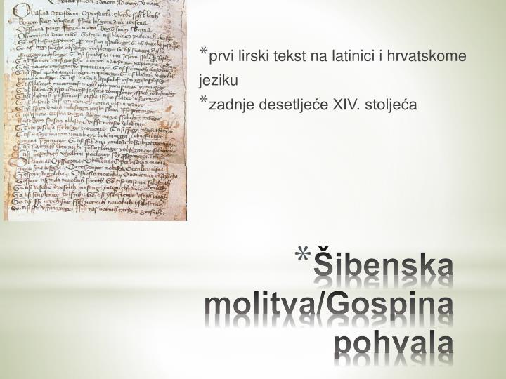 prvi lirski tekst na latinici i hrvatskome