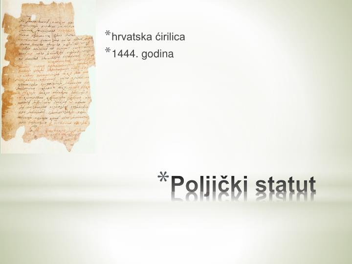 hrvatska ćirilica